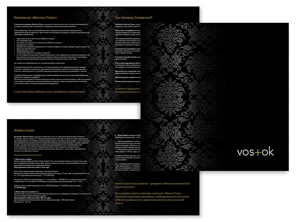 vostok_brosure-01